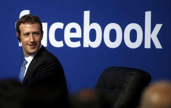 Социальная сеть Facebook подозревают вутечке данных 50 млн пользователей
