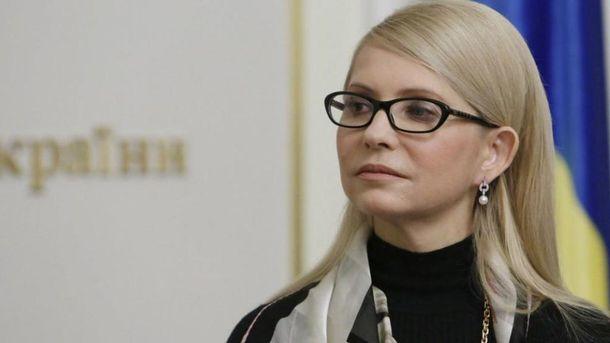 Тимошенко відмовилася відповідати, звідки у неї гроші на лобістів США