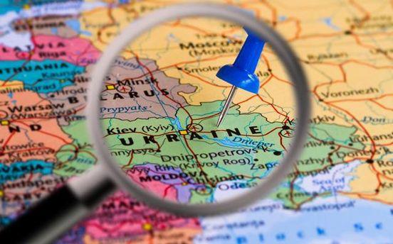 Україна стала третьою в рейтингу найдешевших для життя країн
