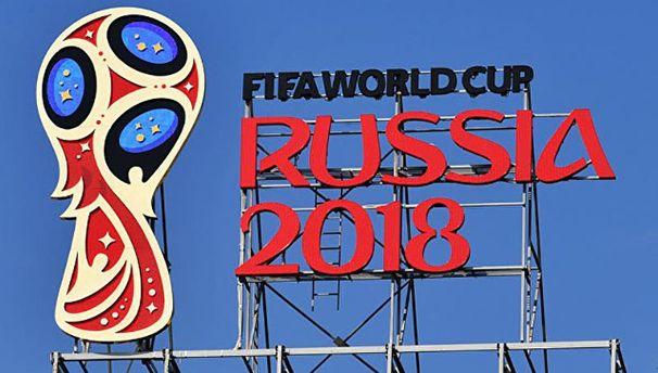 Российский ЧМ по футболу готовятся бойкотировать две развитые европейские страны