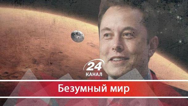 Всемирное интернет-покрытие: как Илон Маск может стать властителем мира