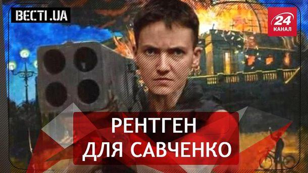 Вести.UA. Бандиты в Верховной Раде. Сюрприз Каддафи для Тимошенко