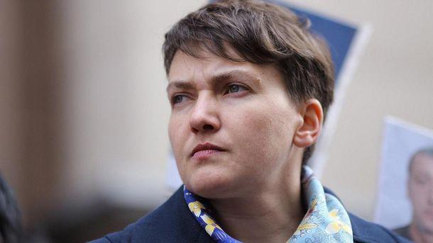 У меня возникает беспокойство относительно психического состояния Савченко, – нардеп