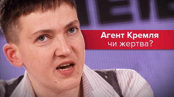 У чому звинувачують Савченко: держпереворот у деталях