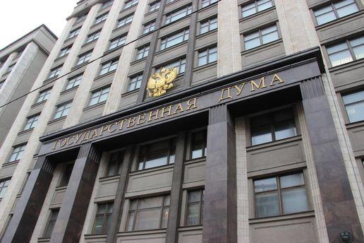 Ведучий російськомовного телеканалу звинуватив Жириновського всексуальних домаганнях