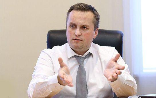 Назар Холодницкий подтвердил, что нашел у себя в кабинете