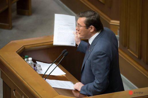 Картинки по запросу Луценко розповів, звідки планували розстріляти парламент