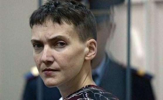 """""""Уроки Савченко"""": що має засвоїти країна?"""