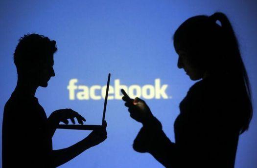 В социальная сеть Facebook  произошел масштабный сбой повсей планете : размещена  карта