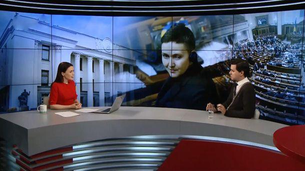 Держохорона дуже настрашилася, коли Савченко почала діставати гранати з пакету, – Леліч