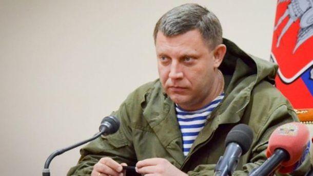 Чому Захарченко заговорив про