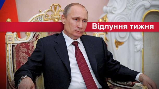 Почему победил Путин: версия западных СМИ