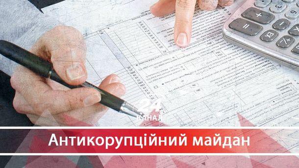 Нульова декларація: влада знайшла спосіб узаконити награбовані статки