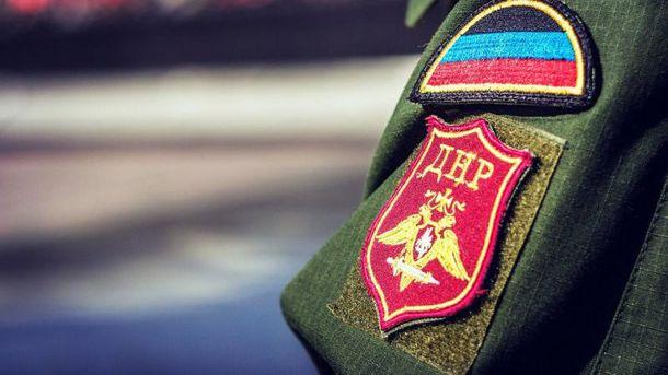 Приехала запаспортом: вХерсоне словили сотрудницу «спецслужб ДНР»