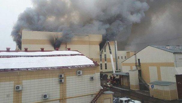 Источник назвал число пропавших без вести впожаре вТЦ вКемерово
