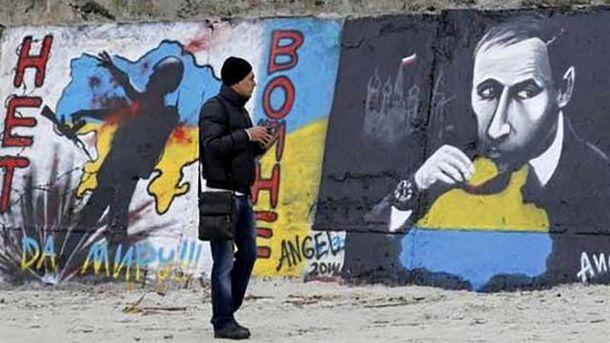 Як Україна може повернути Крим