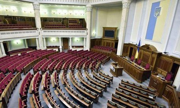 Право наотдых: 51 депутат Верховной Рады прогулял 90% голосований