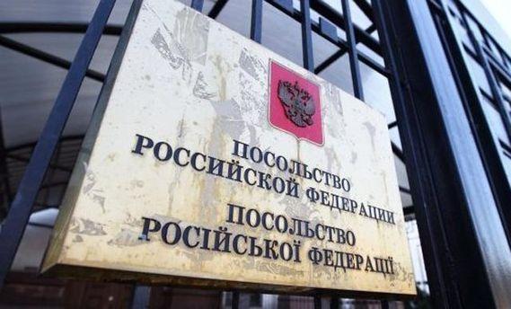 Русские послы вЛатвии, Литве иЭстонии вызваны вМИД этих республик