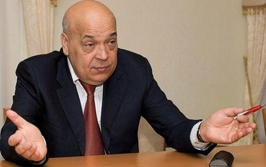 Москаль сравнил агентов ФСБ наЗакарпатье срадиацией