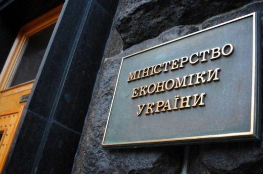ВУкраїні зросла частка відновлюваної енергетики— голова НКРЕКП