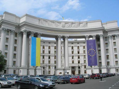 ВМИД Украины прокомментировали выдворение русских дипломатов