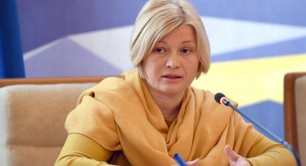 Геращенко: Звільнення політв'язнів залежить не від дипломатів, а від Путіна