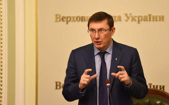 Холодницкого прослушивали: Луценко подтвердил информацию СМИ