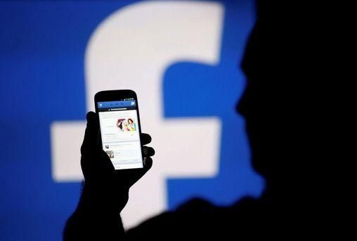 Государственная коммерческая комиссия США начала расследование вотношении социальная сеть Facebook