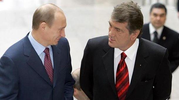 Володимир Путін і Віктор Ющенко