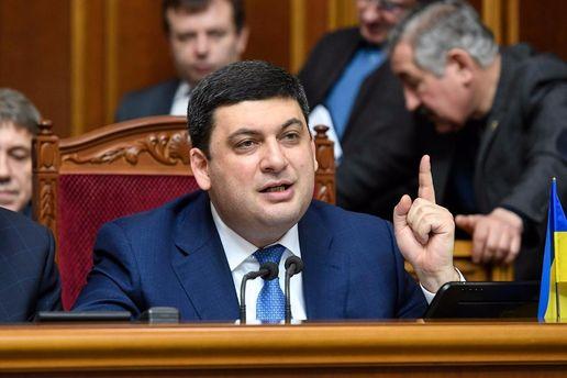 МВФ вимагає від України підвищити ціни нагаз до«ринкового рівня»