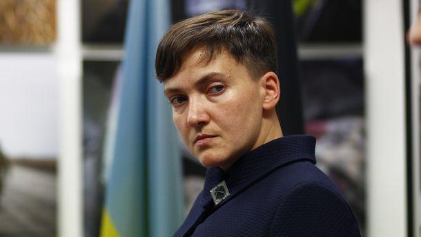 Савченко сообщила, что несобирается покидать государство Украину