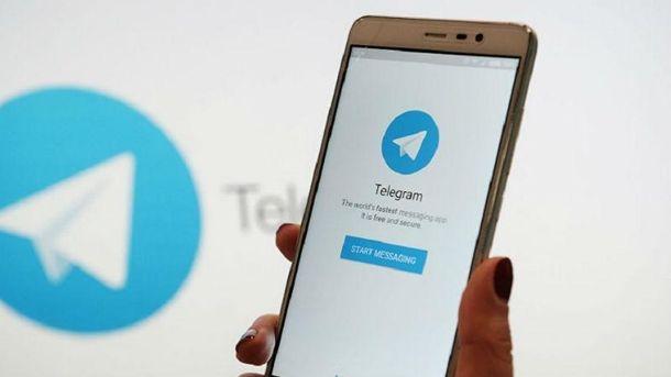 Из-за сбоя в работе Telegram нажились мошенники