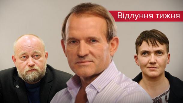 Медведчук і держпереворот: чому ГПУ нарешті зацікавилася кумом Путіна
