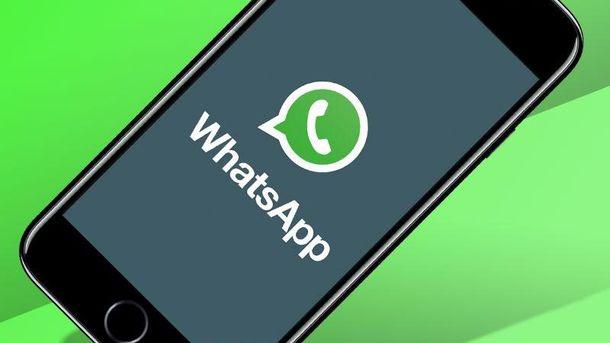 Новое приложение дает возможность следить запользователями WhatsApp