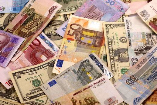 стервы курс доллара на сегодня в сбербанке купля продажа шоубизнеса