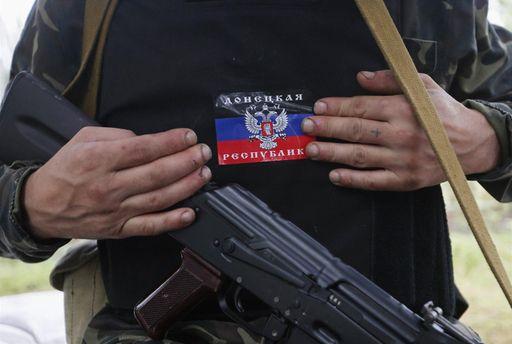 Боевики стягивают технику клинии соприкосновения,— агентура