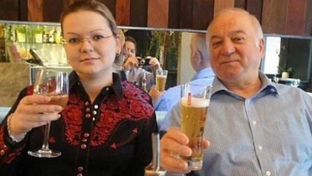 ОЗХО проигнорировала российское предложение поделу Скрипаля