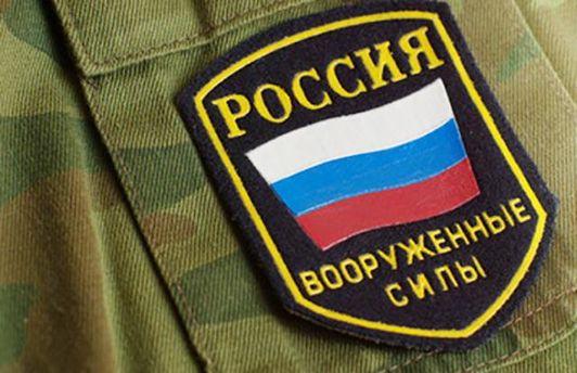 Україна ідентифікувала десятки тисяч військових РФ, щовоювали наДонбасі,— Тука