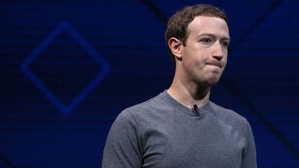 Социальная сеть Facebook признала утечку данных 87 млн. пользователей