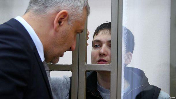 Марк Фейгін та Надій Савченко