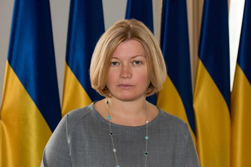 Украина готова освободить 23 граждан России врамках обмена пленными— Геращенко