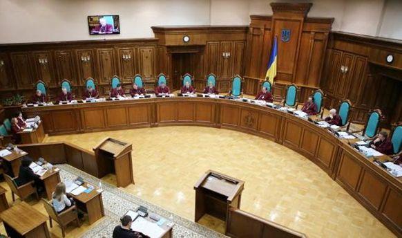 Конституционный суд взялся заотмену депутатской неприкосновенности