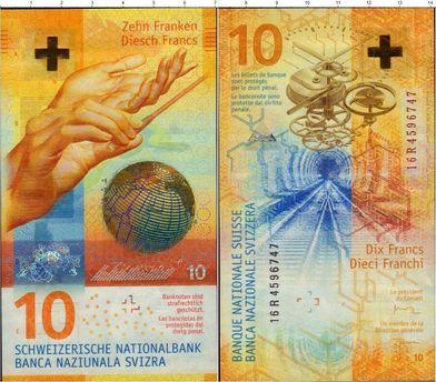 Швейцарська купюра в 10 франків визнана найкрасивішою банкнотою року в 2017 році