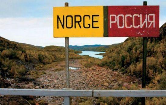Унорвезькому місті сприйняли звук сирени започаток війни зРФ