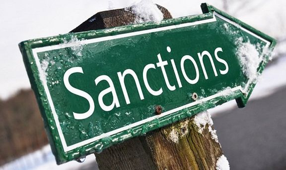США подготовили новые санкции против РФ, касающиеся госдолга ибанков