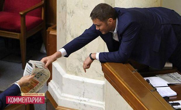 Янукович-молодший у Раді