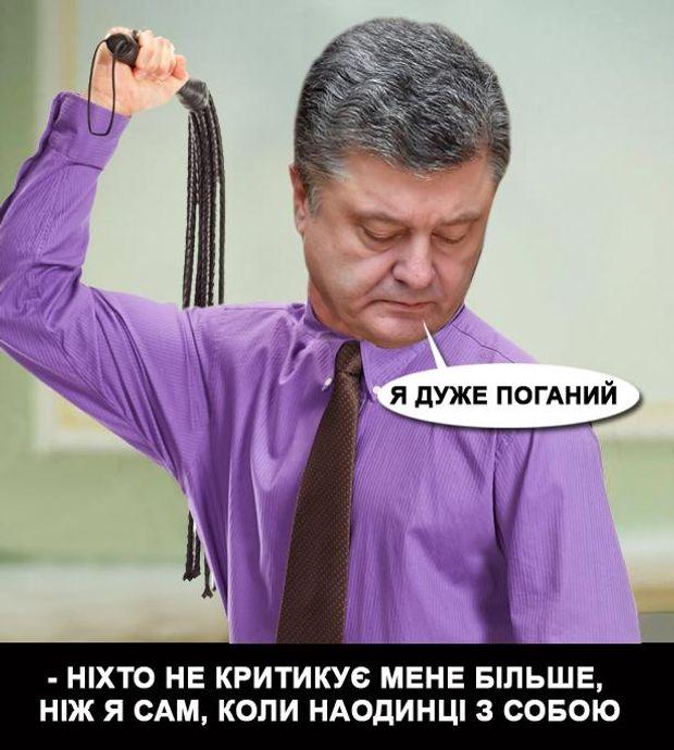 Волкер 27 октября приедет в Киев с визитом, - Климкин - Цензор.НЕТ 6432