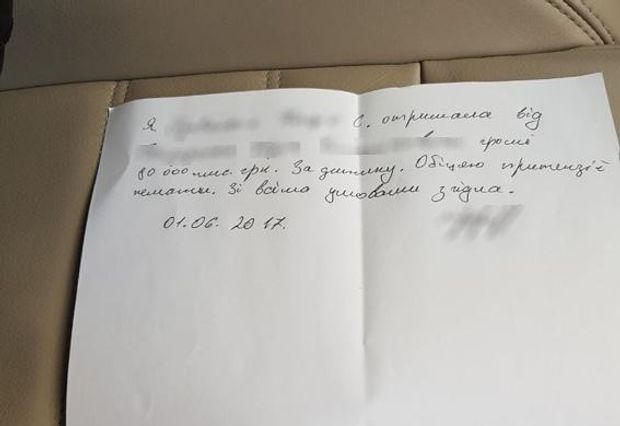 Жінка написала розписку задля продажу своєї дитини стороннім особам