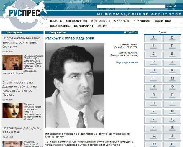 Про Курмакаєва активно говорили у 2000-х