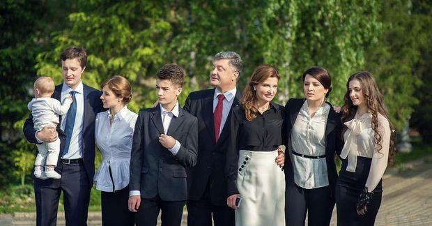 День батька 2017: родина Порошенка